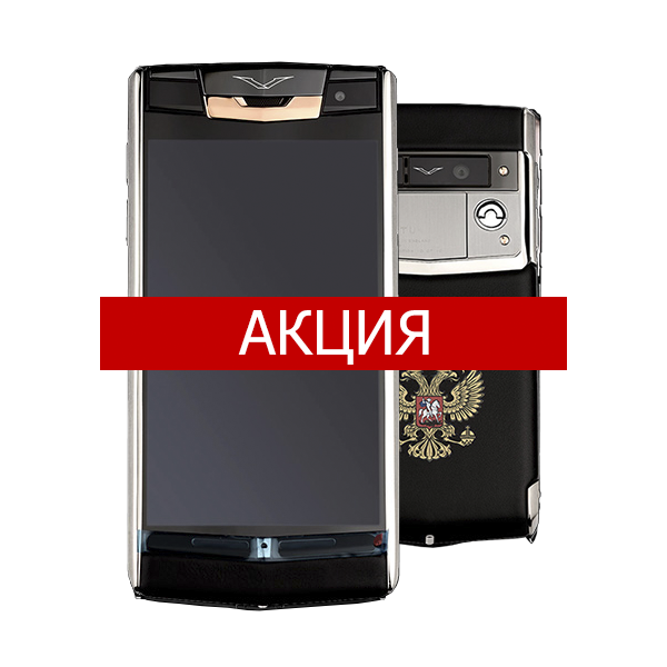 Vertu Signature Touch Pride of Russia